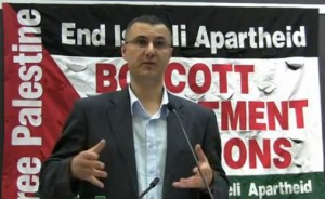 Omar-Barghouti-End-Israeli-Apartheid.jpg