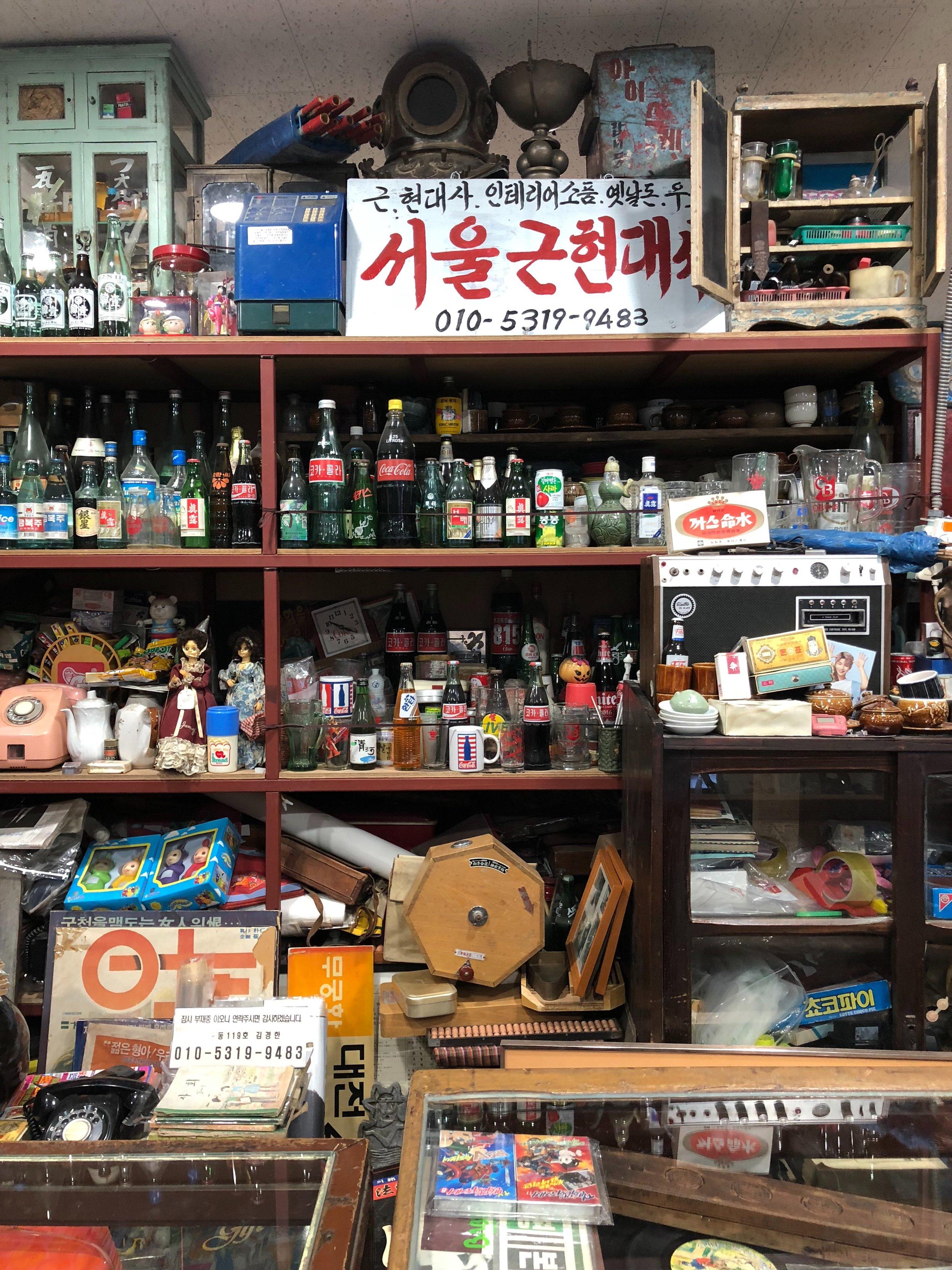 BDB in Seoul #bdbnytravels