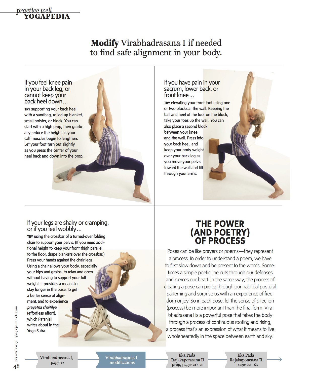 March Yogapedia page 2.jpg