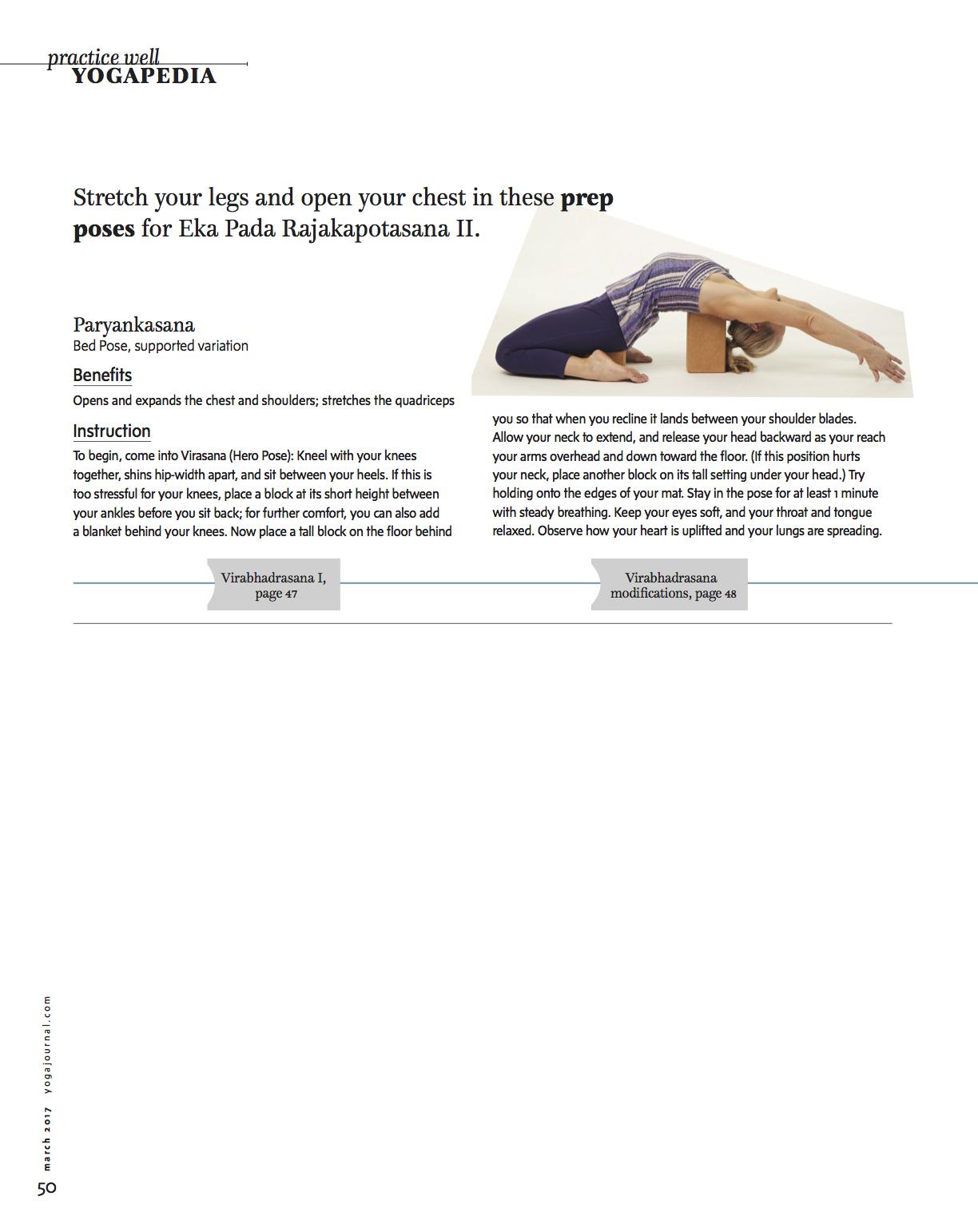 March Yogapedia page 3.jpg