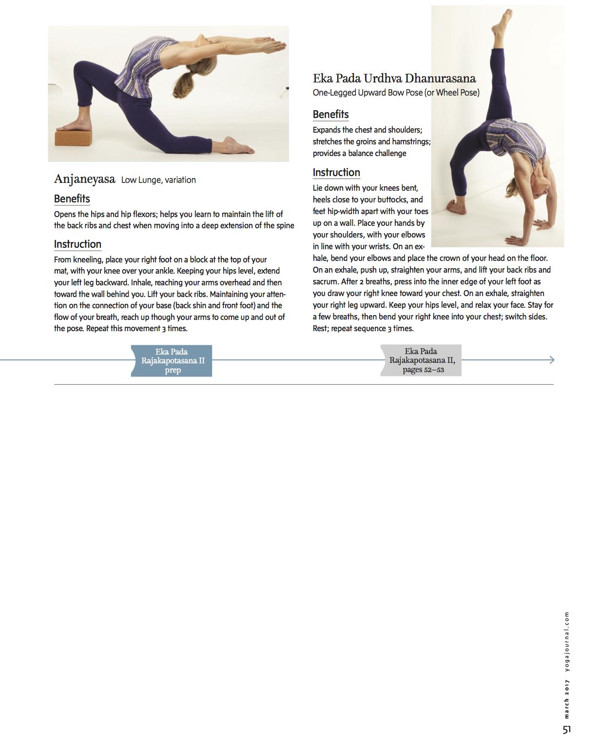 March Yogapedia page 4.jpg