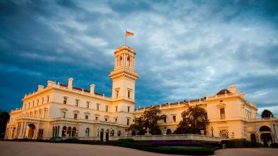 cropped govt house.jpg