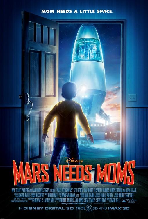 mars_needs_moms.jpg