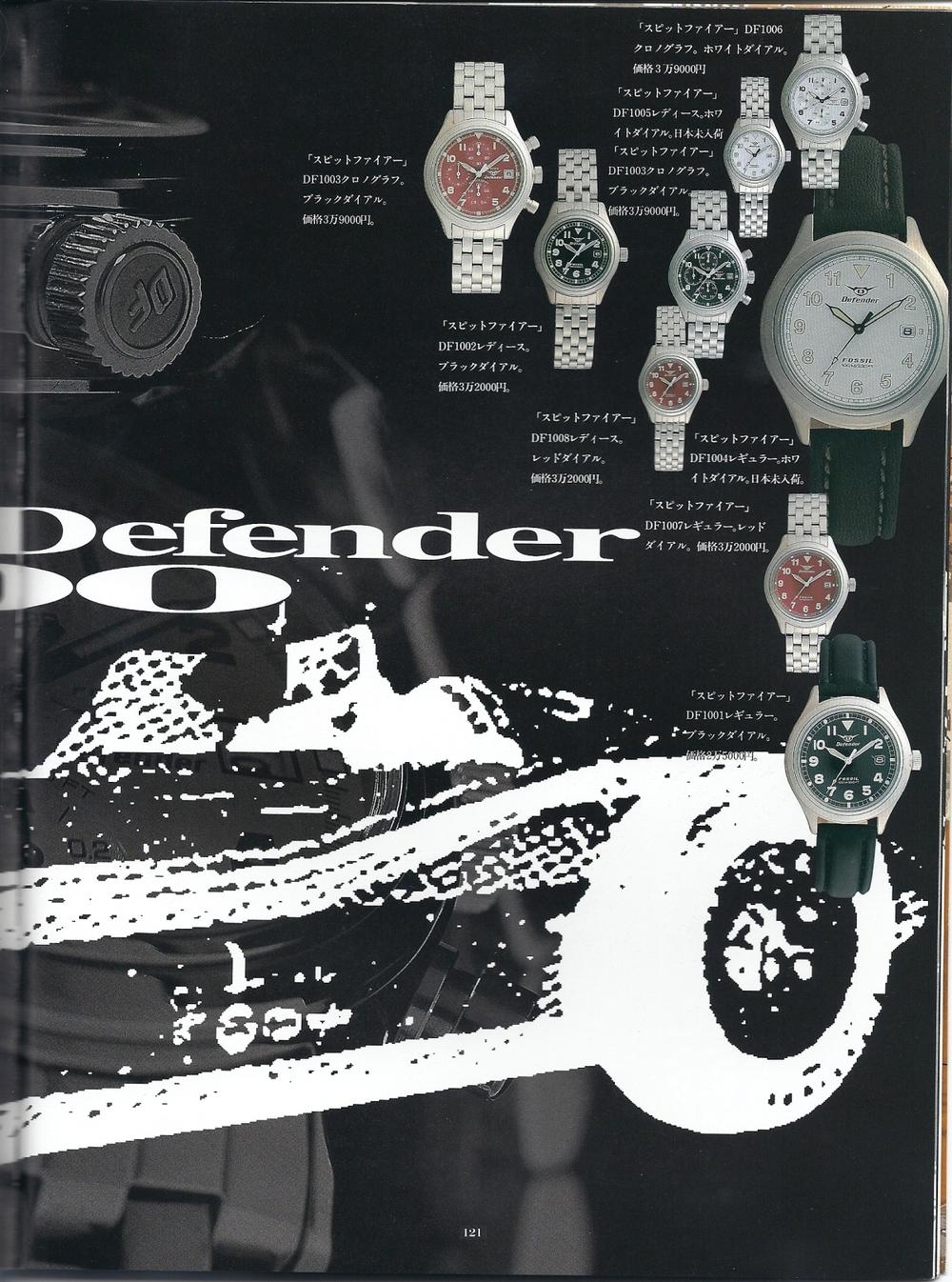 defender_121.jpg