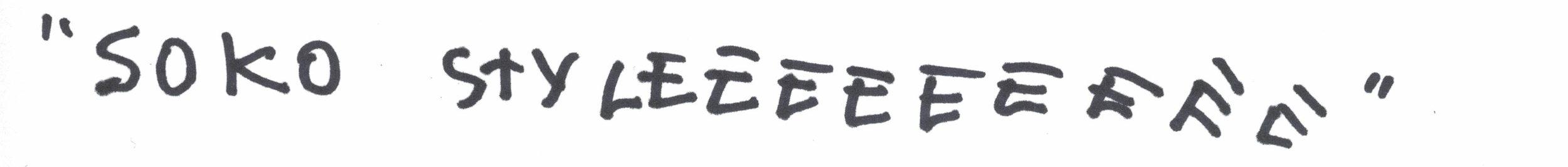 note_05.jpg