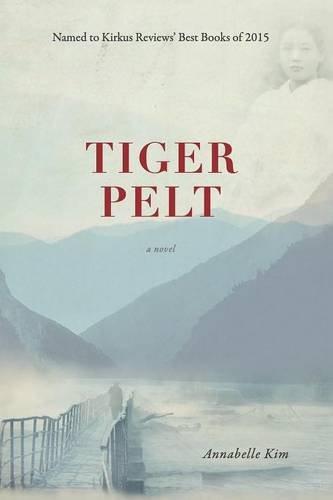 TigerPelt.jpg