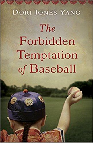 TheForbiddenTemptationOfBaseball.jpg