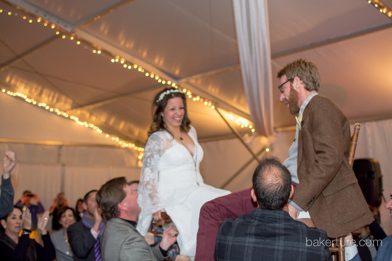 Walker's Overlook Wedding jewish reception Photo
