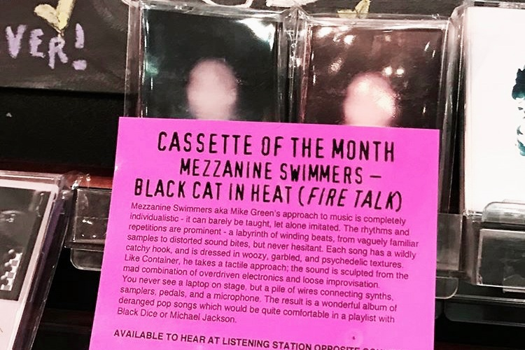 """Mezzanine Swimmers """"Black Cat In Heat"""" Rough Trade Cassette of The Month"""