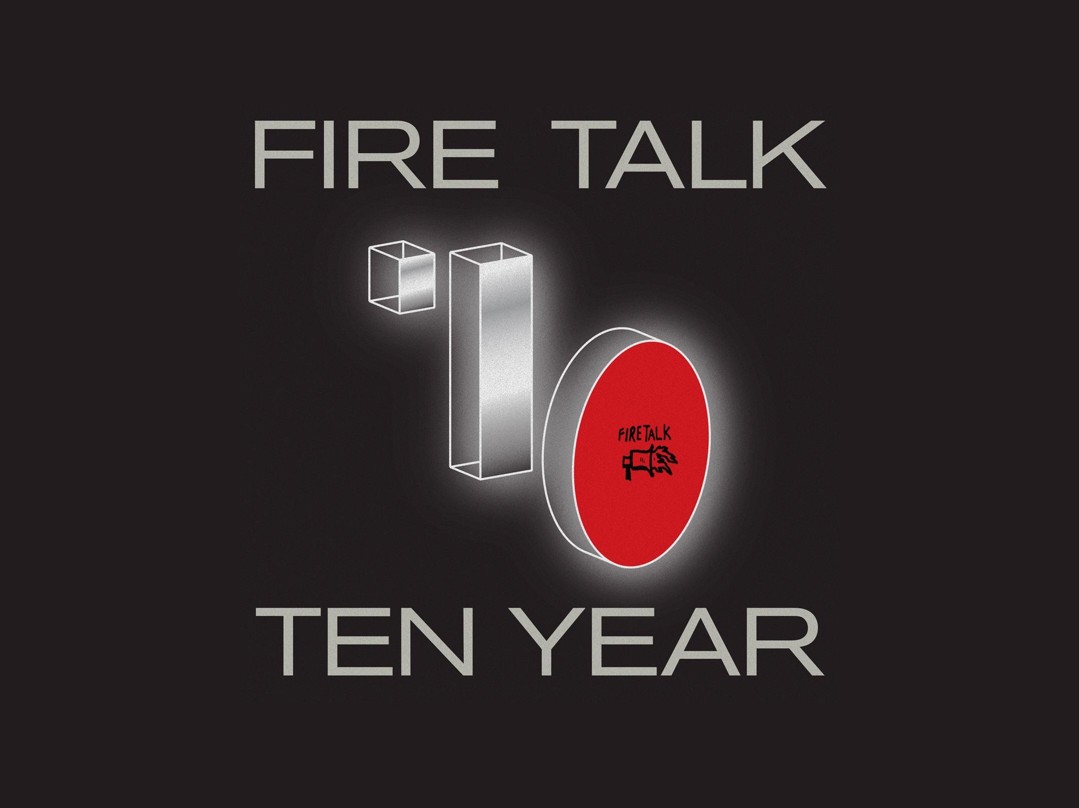 firetalk_10_logo.jpg
