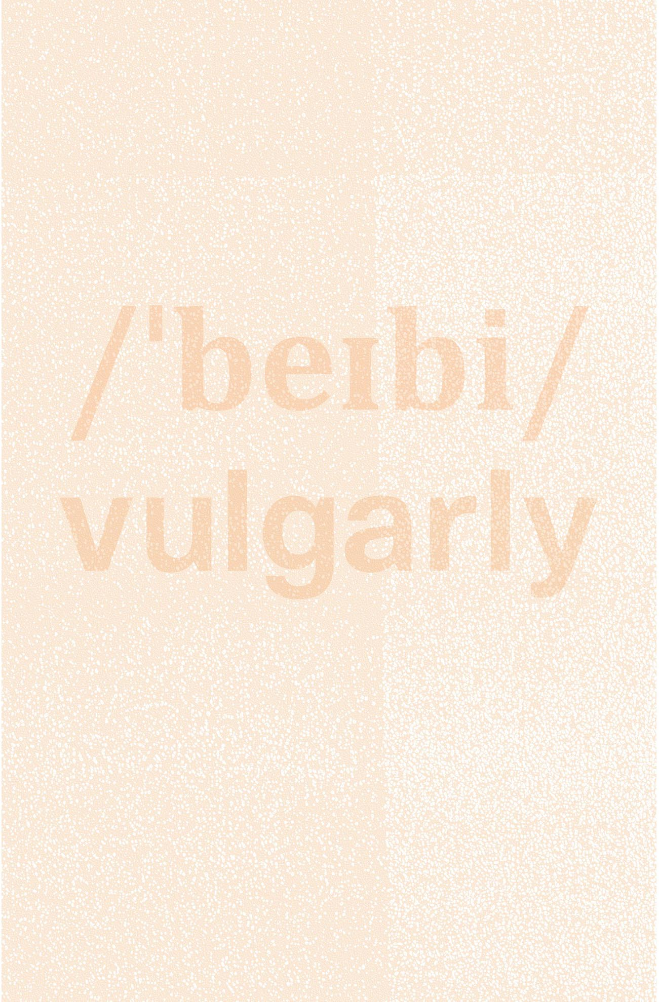 JessicaWenDiTan_BabyVulgarly