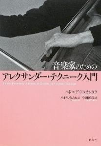 JapaneseIP2.jpg