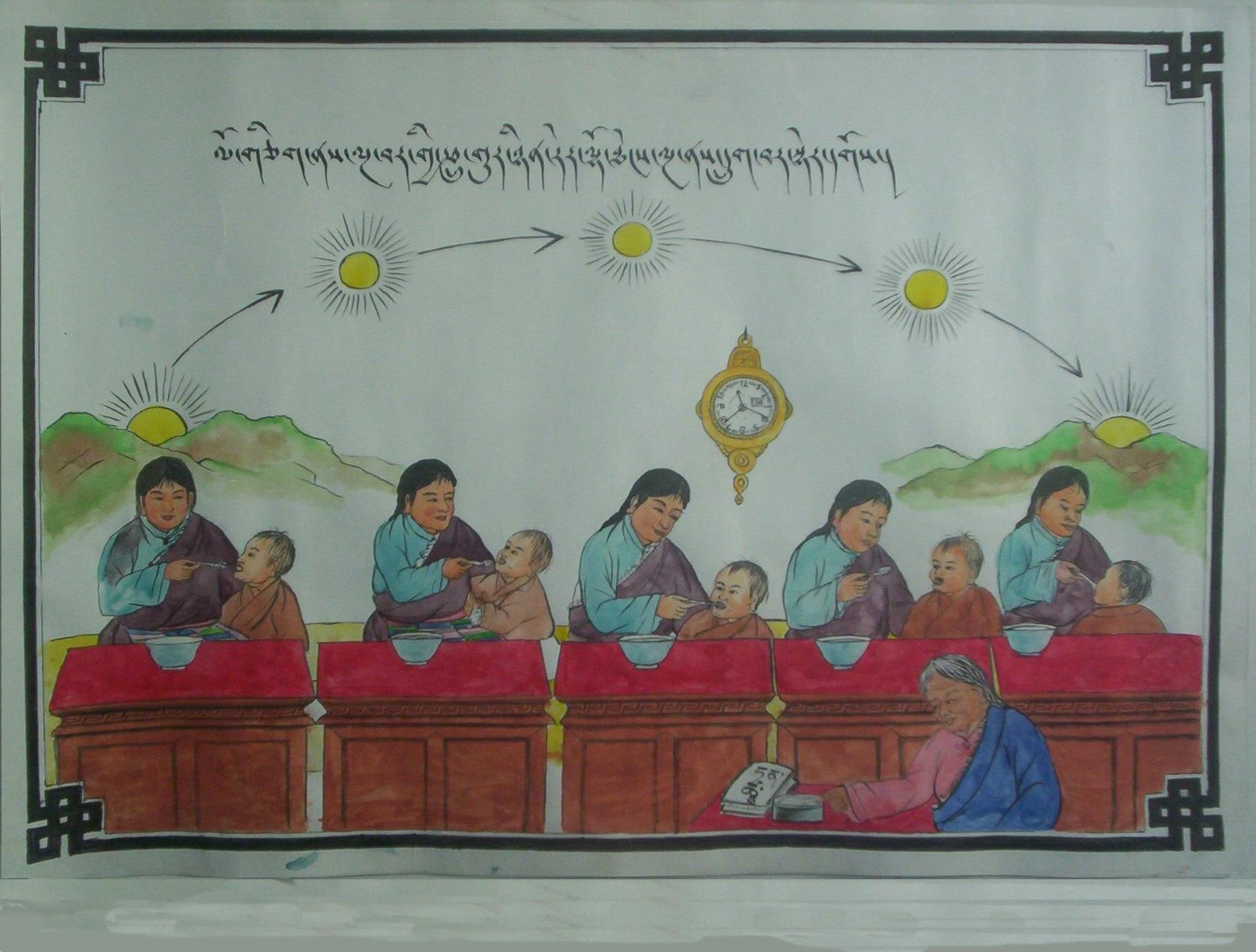 sarah-nepal2.jpg