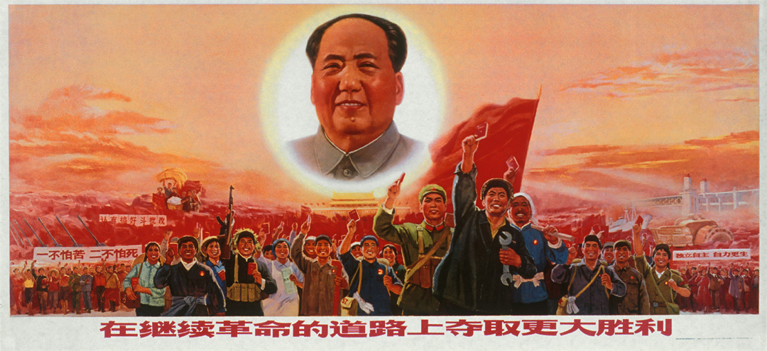 Mao's Cult of Personality