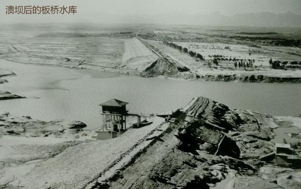 The banqiao dam after rupturing.