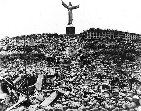 ancash earthquake