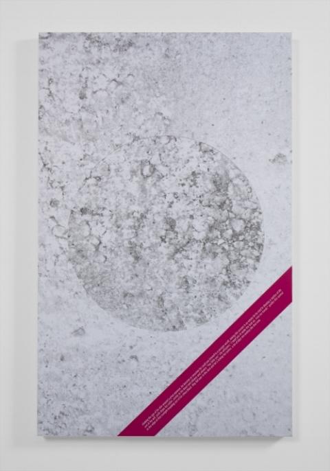 Replica of the Sun  , (2016)