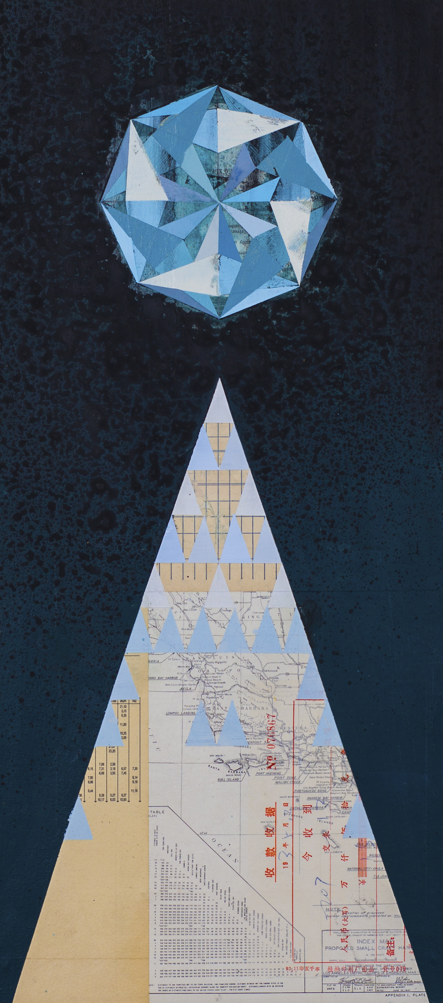 """Untitled, 10""""x20"""", acrylic and collage on wood panel, 2013"""