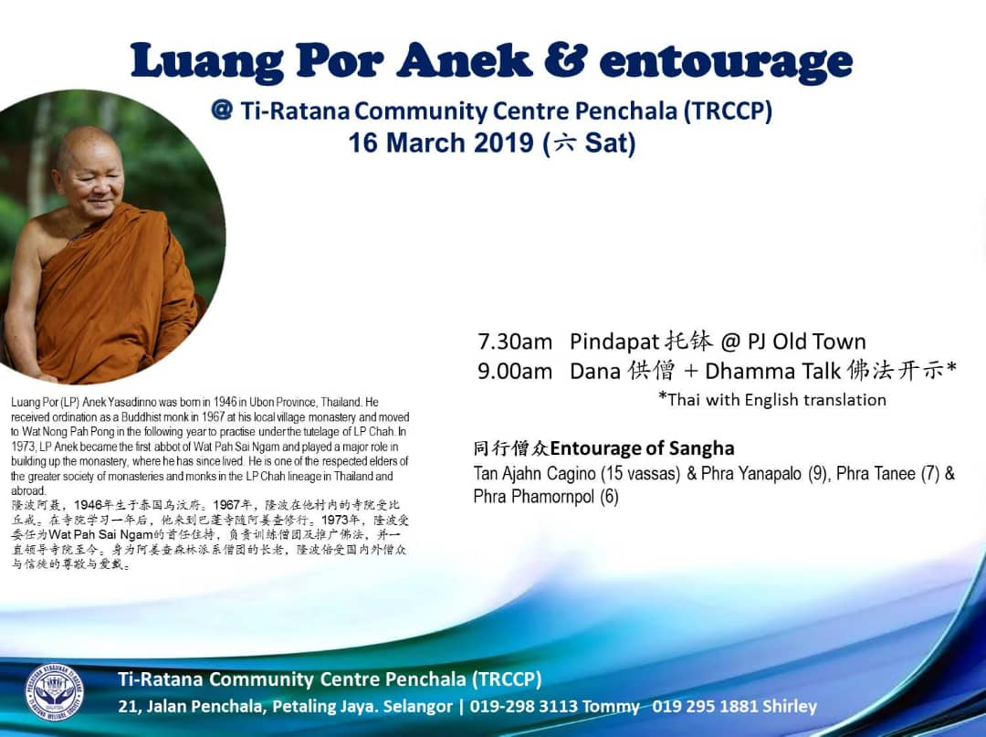 LP-Anek-entourage-2019-03-16.jpeg