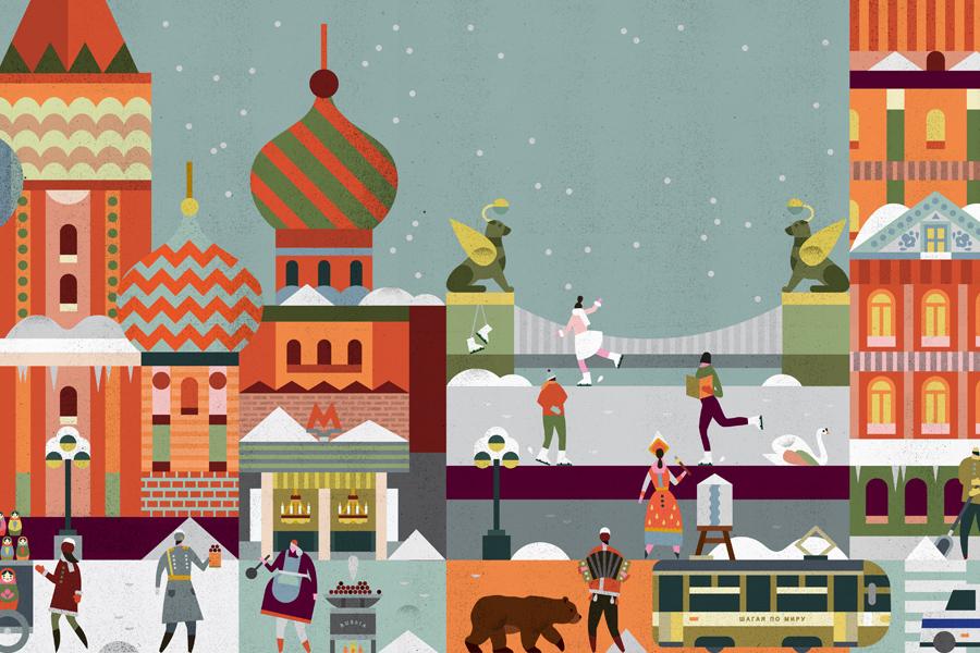 Lotta Nieminen | Walk this World Illustration