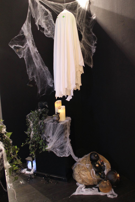 Superdrug Halloween 2016 Ghost Vignette Joanna Thornhill