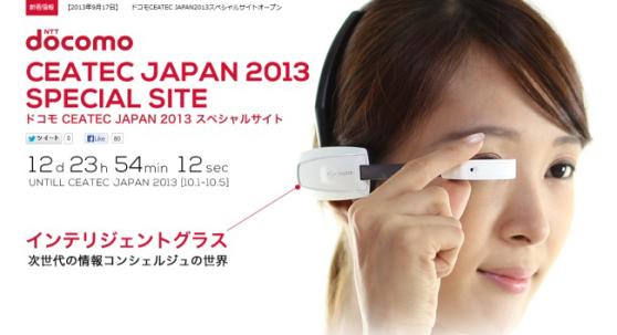 intelligent_glasses.jpg