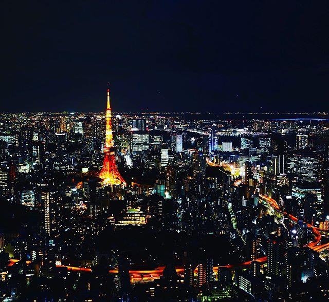 Hello Tokyo #tokyo #japan