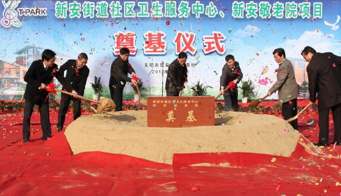 Wuxi Hospital Retirement-04.png