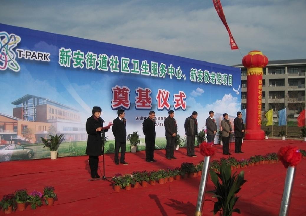 Wuxi Hospital Retirement-05.png