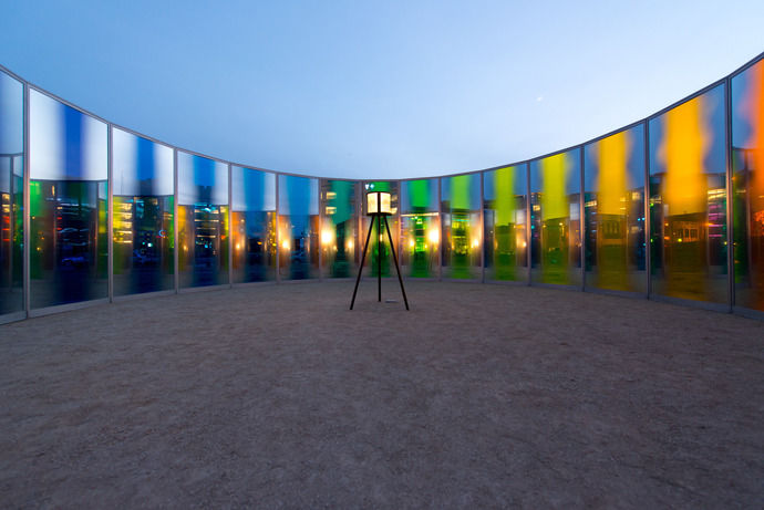 Olafur Eliasson's Panoramic Awareness Pavilion