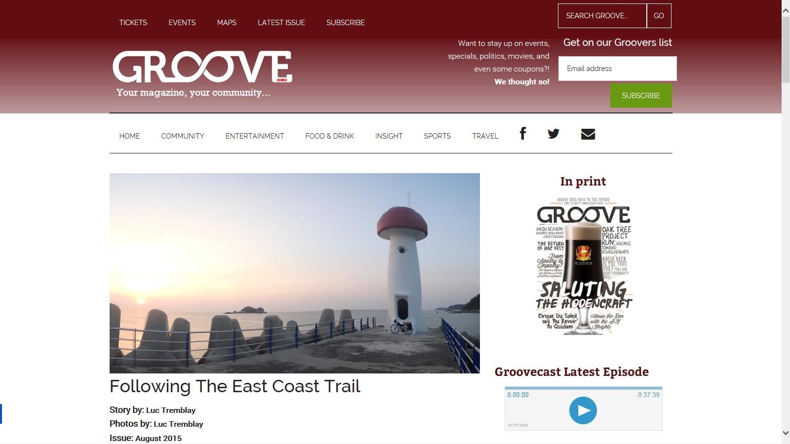 East Coast, Groove Magazine