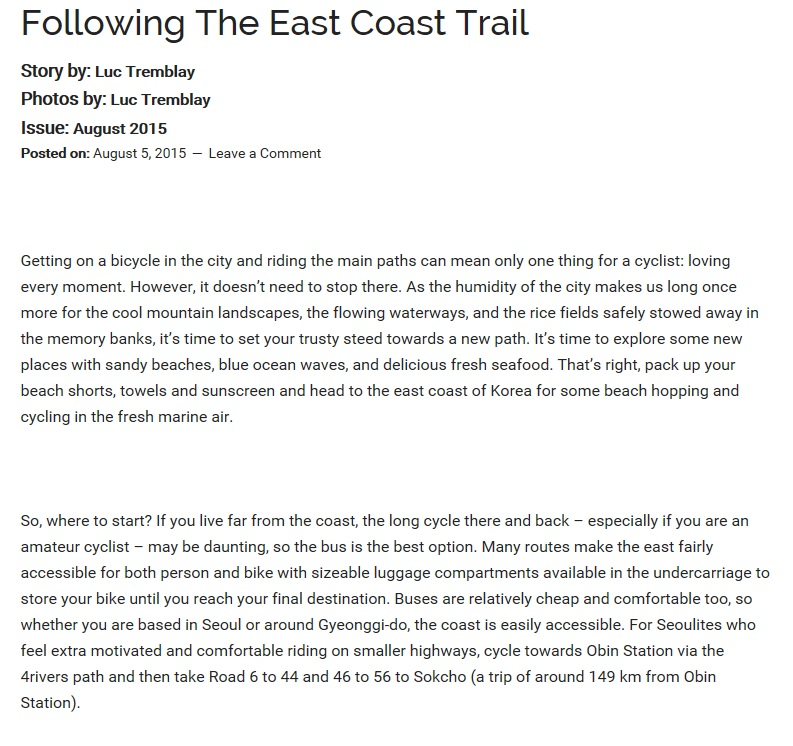 East Coast trail, Groove Magazine