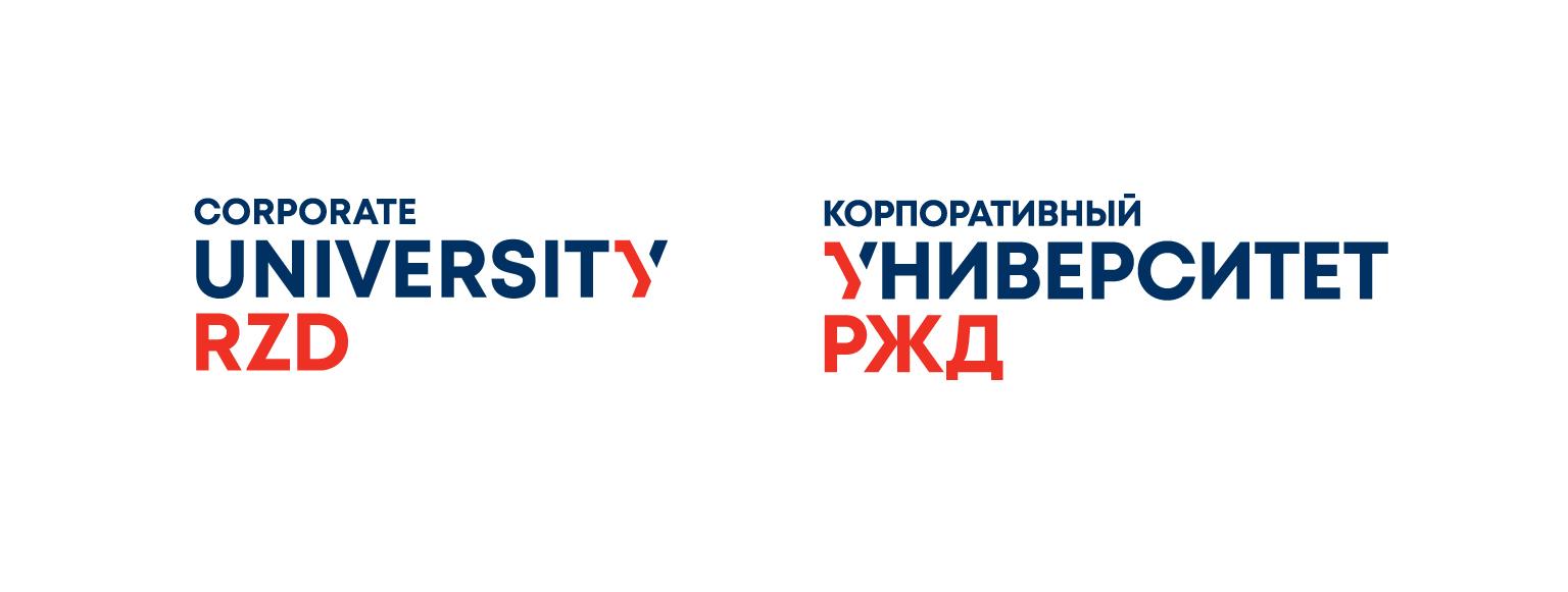 RZD-UNIVERSITY-logo-eng.jpg