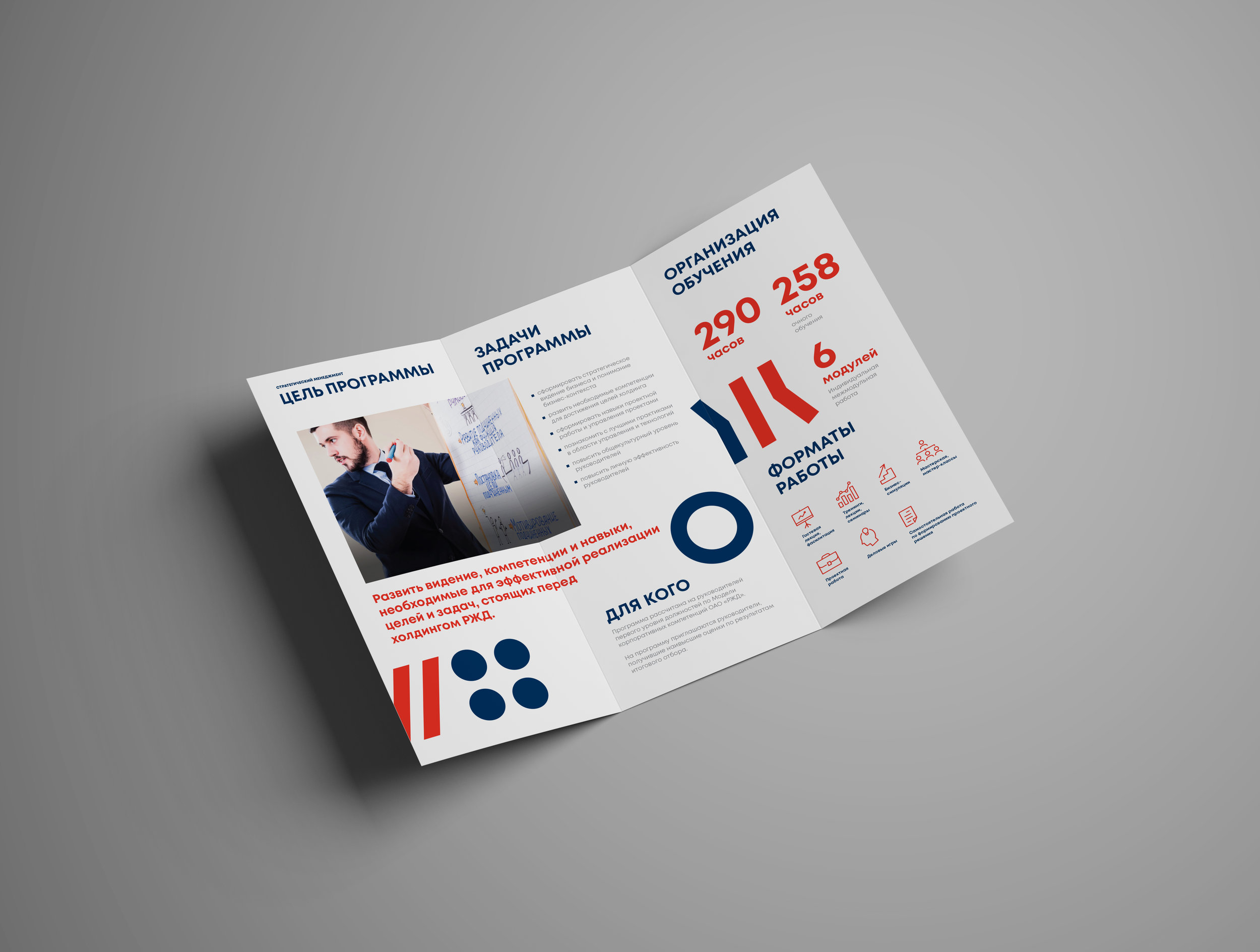 brochure_inside2.jpg