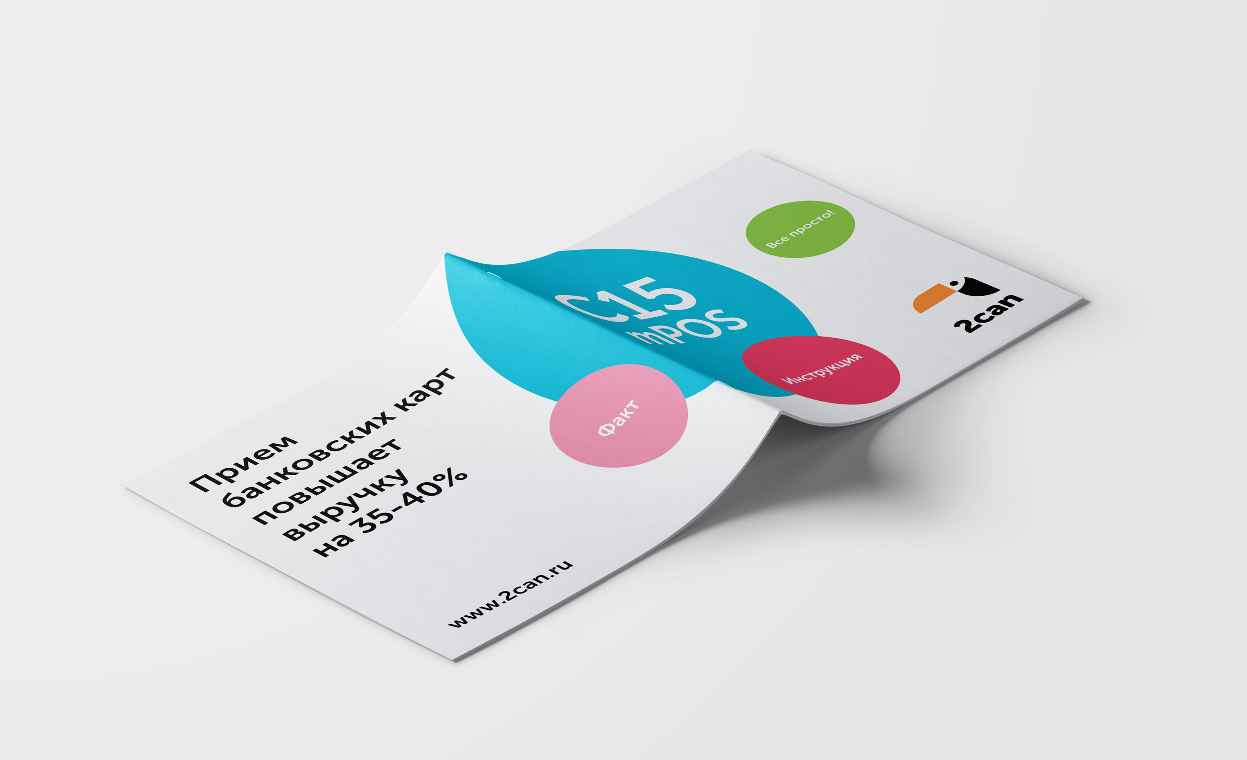 Square-Booklet-Brochure-Mockup-Vol4_1.jpg