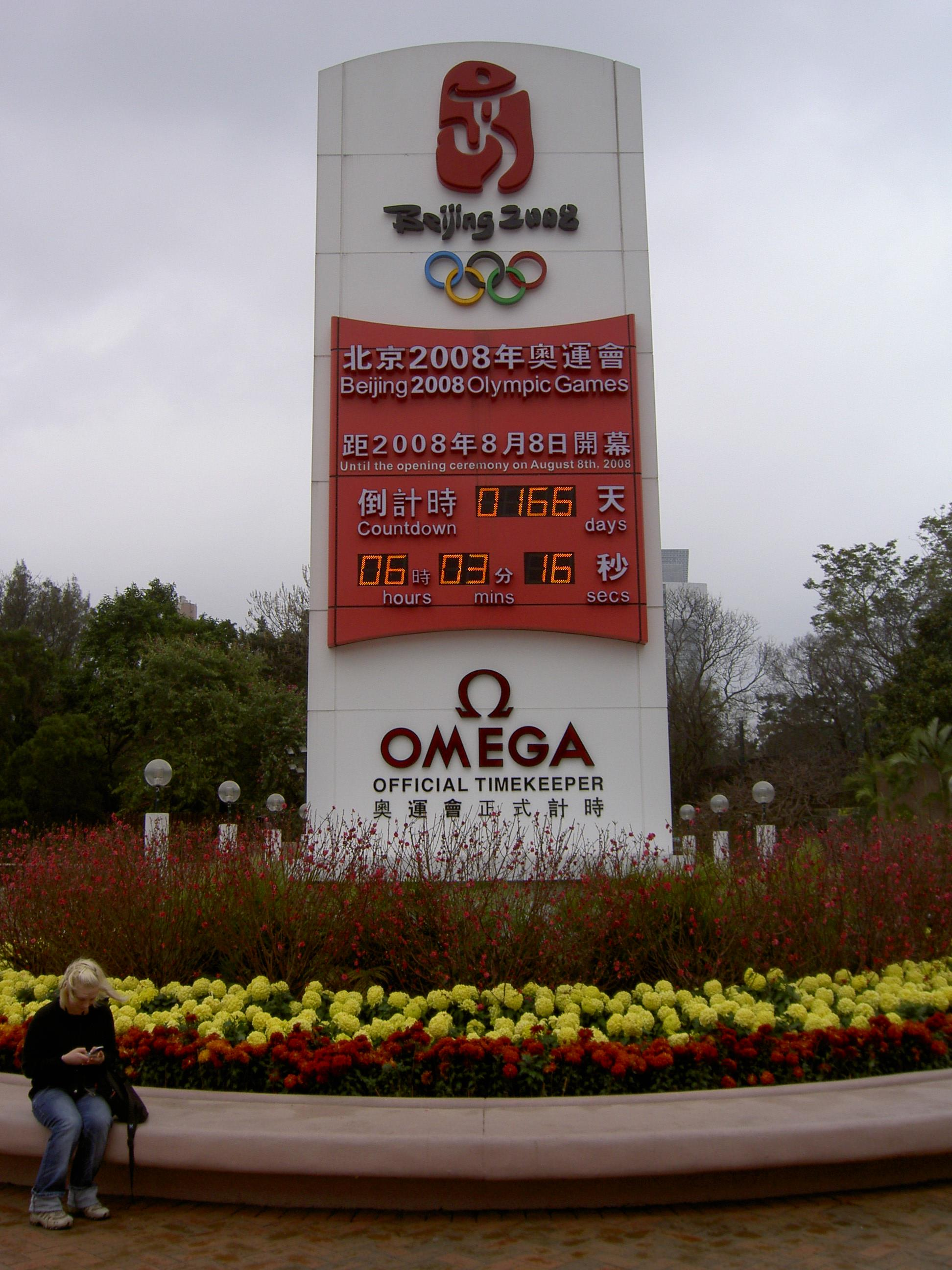 We continued walking to several parks. Here: watching the count down to the Olympics
