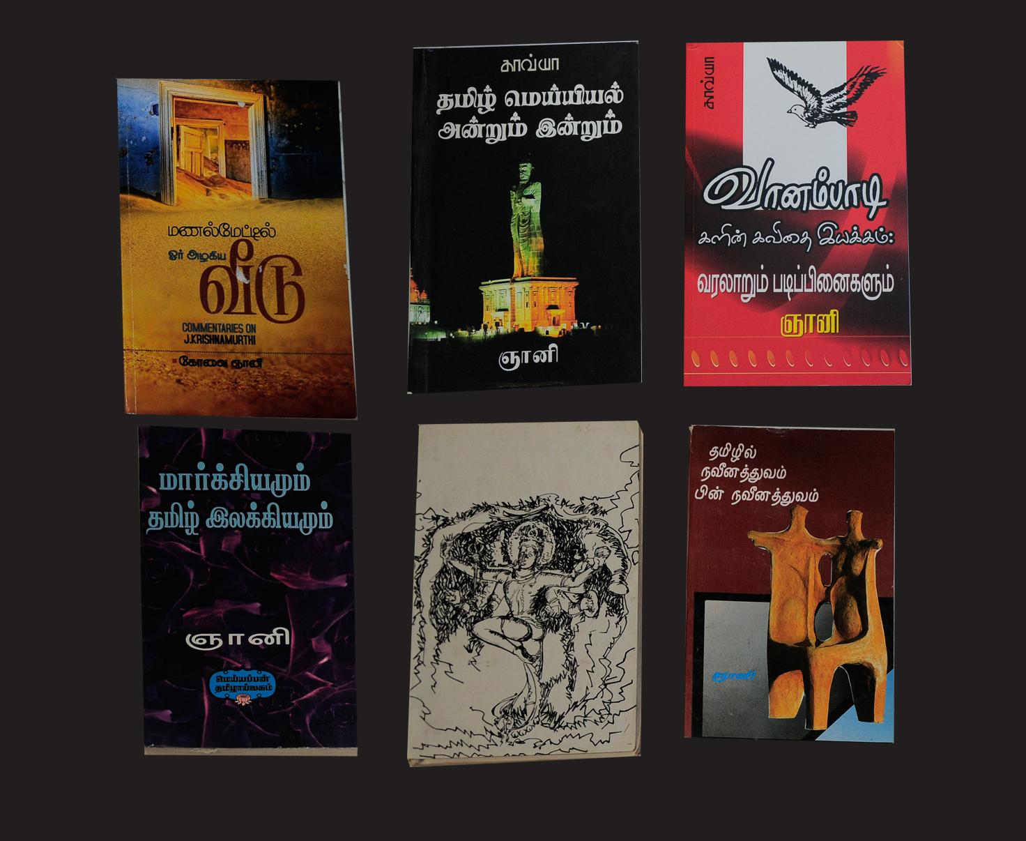 appa b3 books.jpg