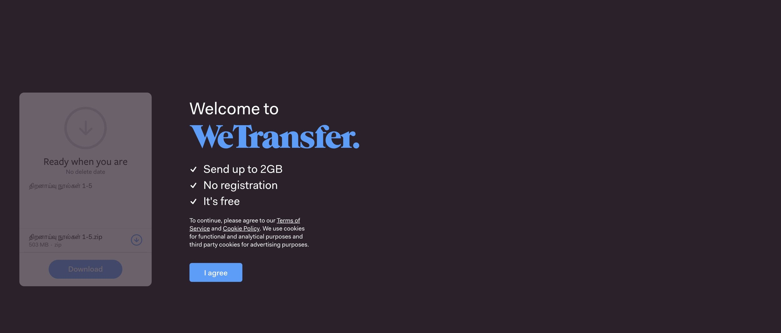Reference picture of wetransfer page.