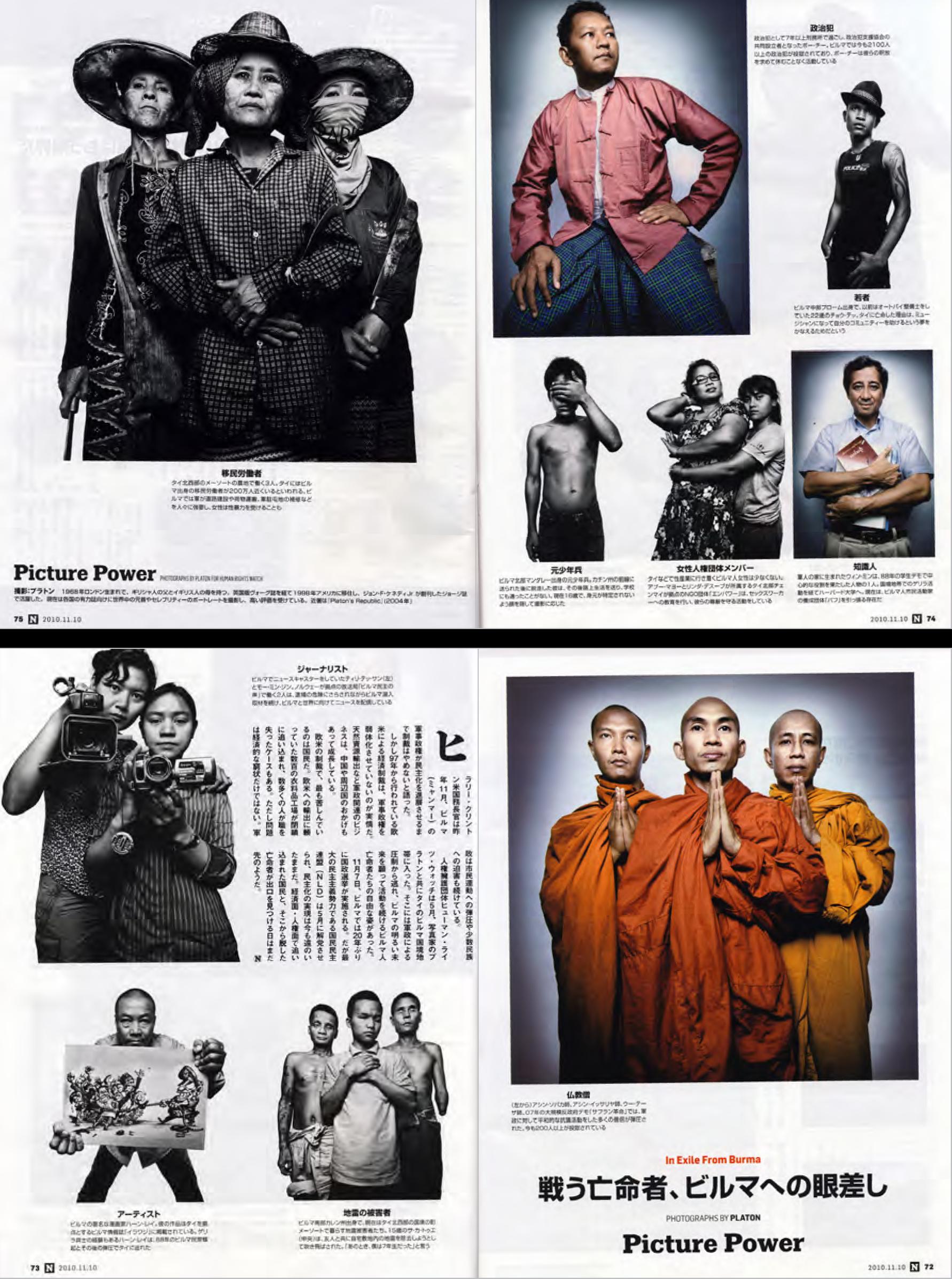 Newsweek_Japan.png