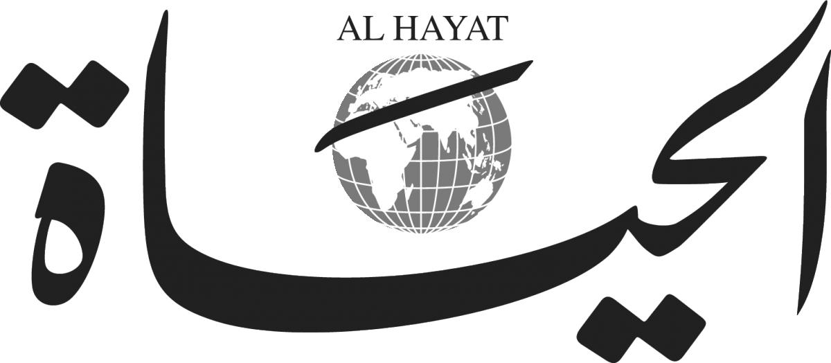 al_hayat_logo copy.png