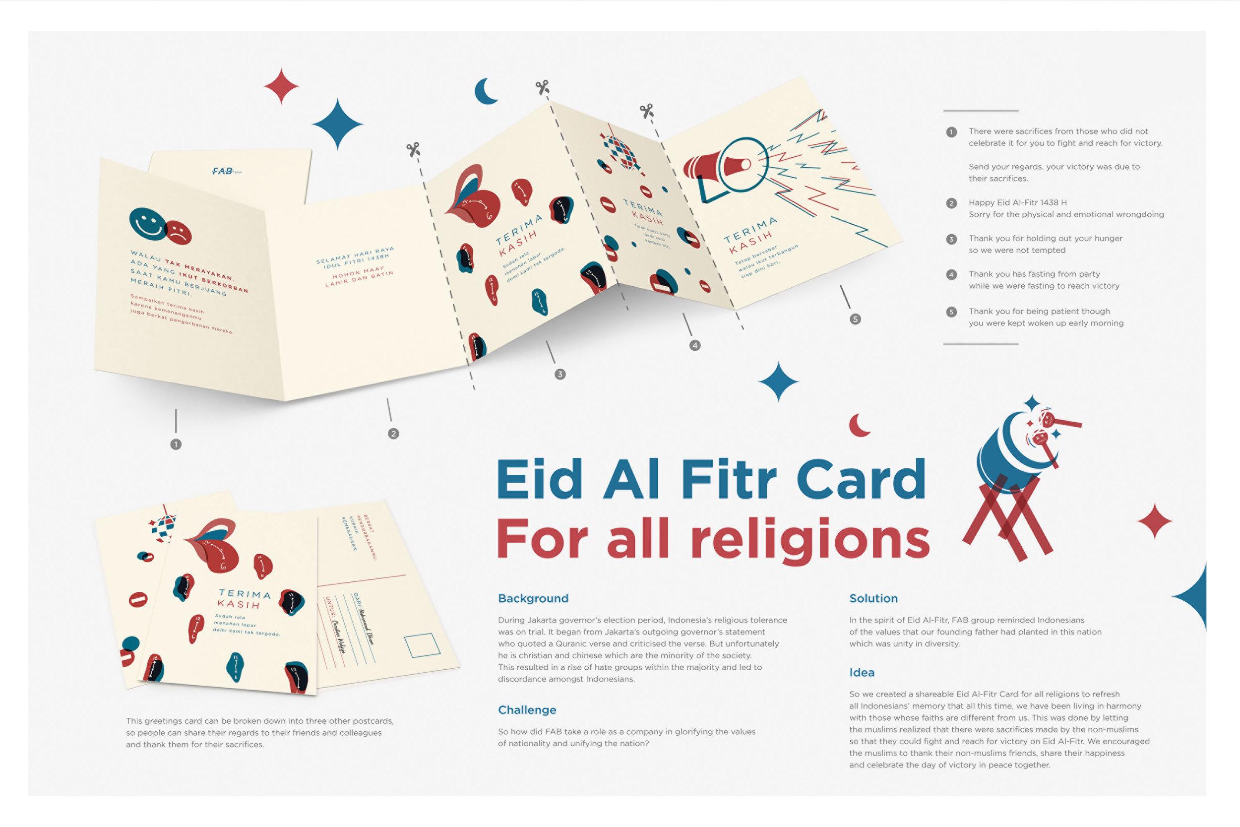 Idul-Fitri-Card.jpg
