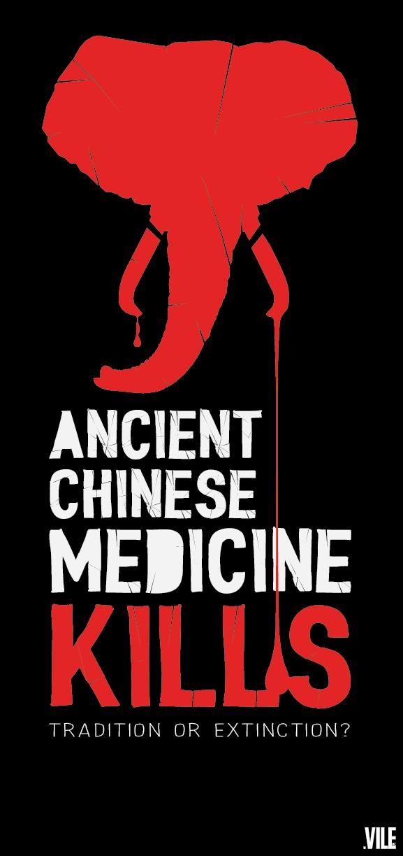 china-medicine-kills.png