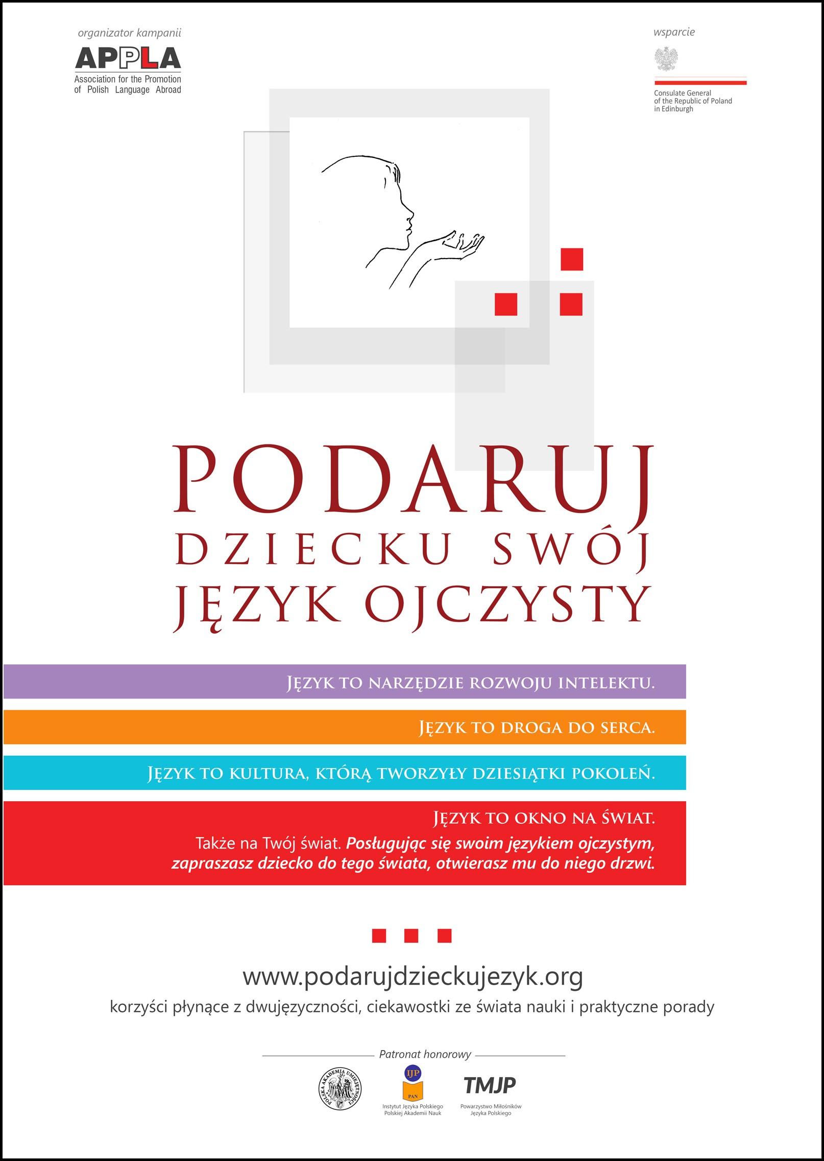 Plakat kampanii