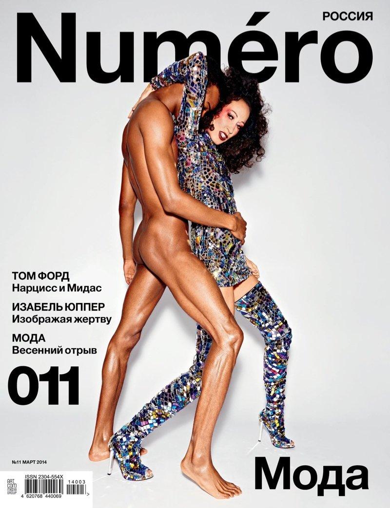 Legendary supermodel  Pat Cleveland  and male model  Conrad Bromfield  grace the March 2014 cover of  Numero Russia .