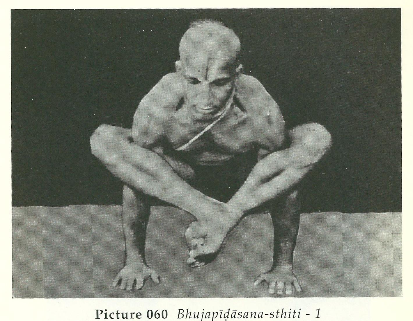 From Krishnamacharya's Yoga Makaranda