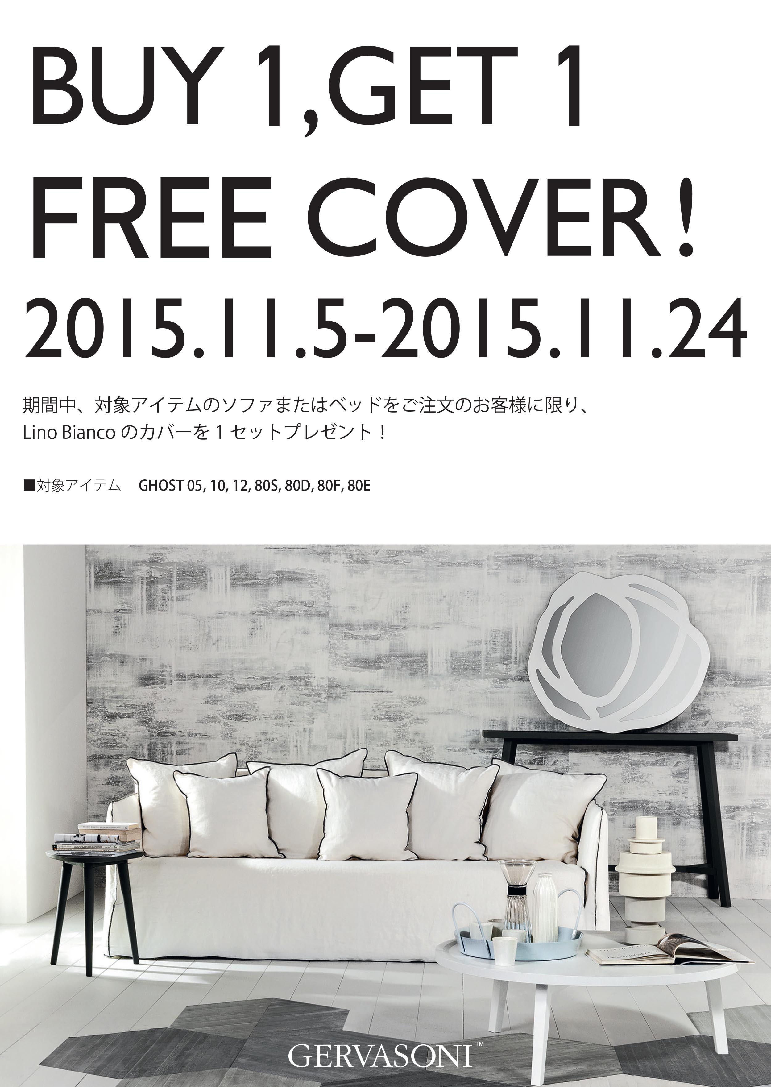 Lino Bianco-cover promo-Oct'15.jpg