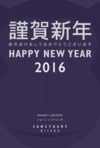 New Year Card-r.jpg