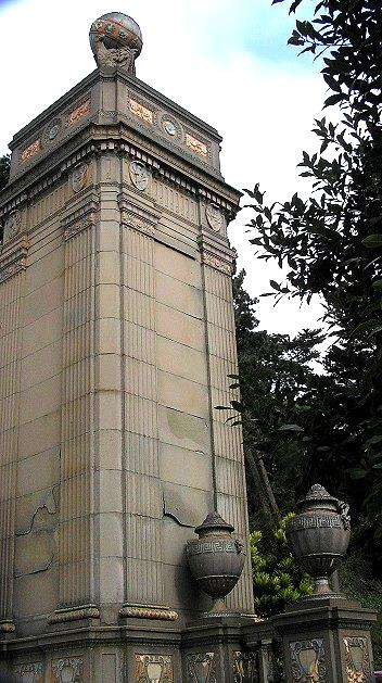 Arguello Gate.jpg