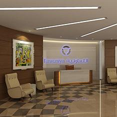 Tawuniya Headquarters