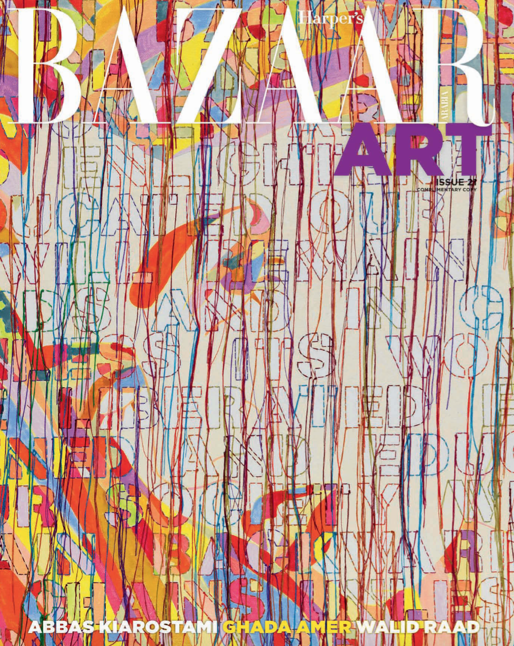 Harper's Bazaar Art Arabia Winter 2015-2016 issue
